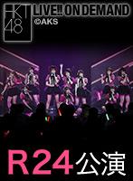 2019年12月21日(土) R24「博多リフレッシュ」公演 ちょっと早いクリスマス公演