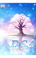 D.C.4 〜ダ・カーポ4〜