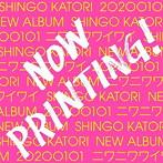 香取慎吾/20200101(初回限定・観る BANG!)(DVD付)