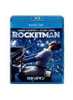 ロケットマン (ブルーレイディスク+DVD)