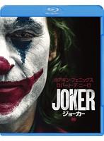 ジョーカー (初回仕様 ブルーレイディスク&DVDセット 2枚組/ポストカード付)